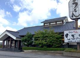 むぎの里 富山店店舗写真